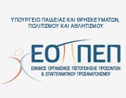 eoppep_logo